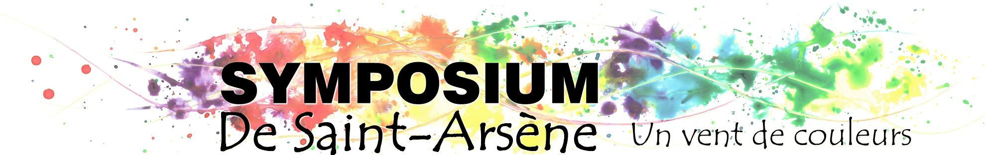 logo Symposium jpeg (Auteur : Marimaud Morin-Dupras)